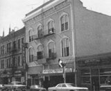 Lux Adult Theatre, late 1970s
