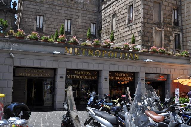 Cinema Martos Metropolitan