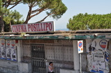 Cinema Posillipo