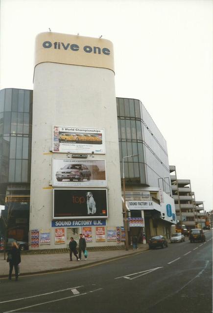 051 Cinema