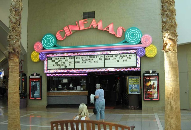 Laguna Hills Mall Cinemas