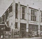 Arco Theatre
