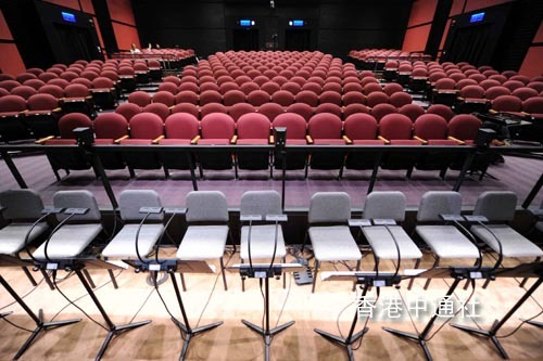 Yau Ma Tei Theatre