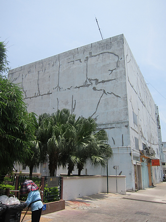 Peng Chau Theatre