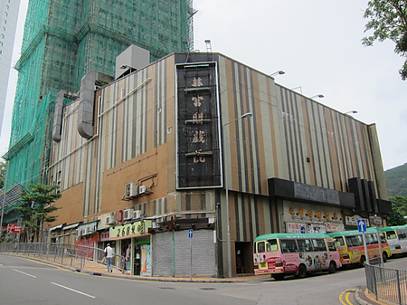 Hong Kong Opera House