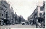 Odeon Southampton  (The Regal Days)