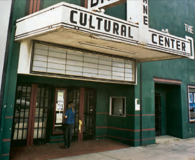 Dane Theater