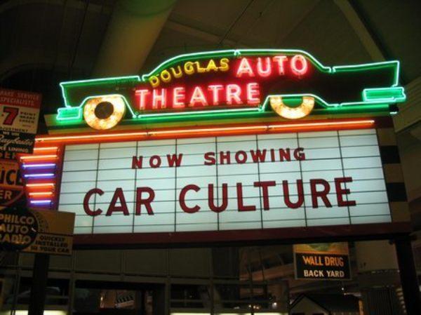 Douglas Auto Theatre