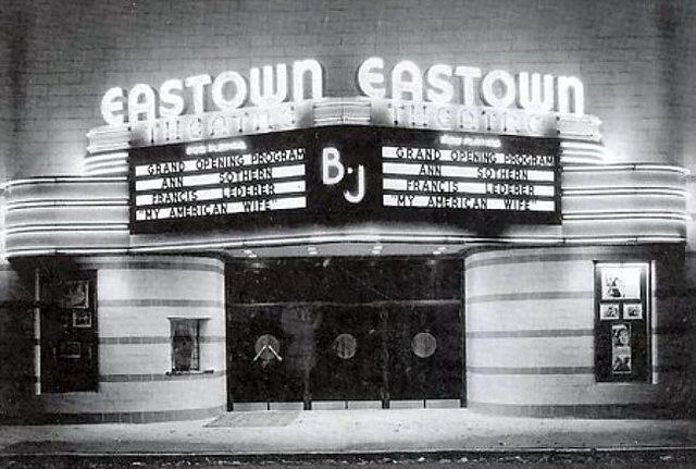 Eastown Theatre