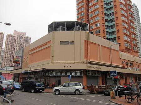 Merryland Theatre