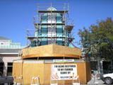 Facade Rebuild