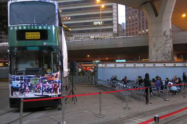 Whitty Street Tram Dept Open Air Cinema