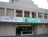 Golden Harvest Theatre