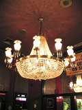 <p>Box office lobby chandelier</p>