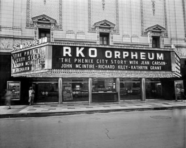 1955 photo courtesy of Michael Flaherty.