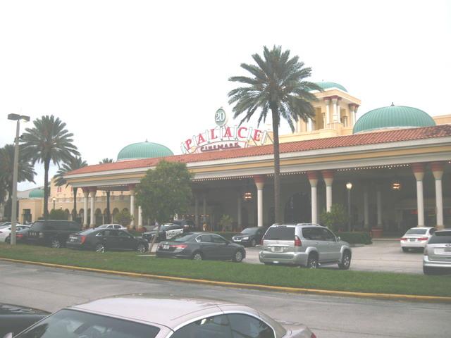 Cinemark Palace 20