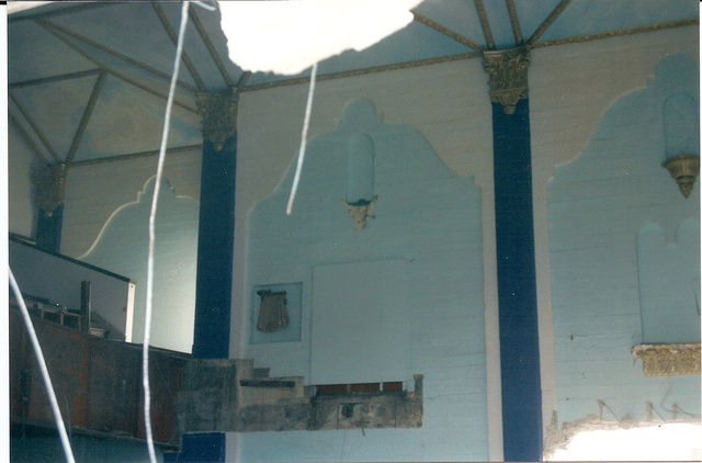 Interior, Demolition