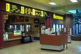 Schuylkill Mall Movies