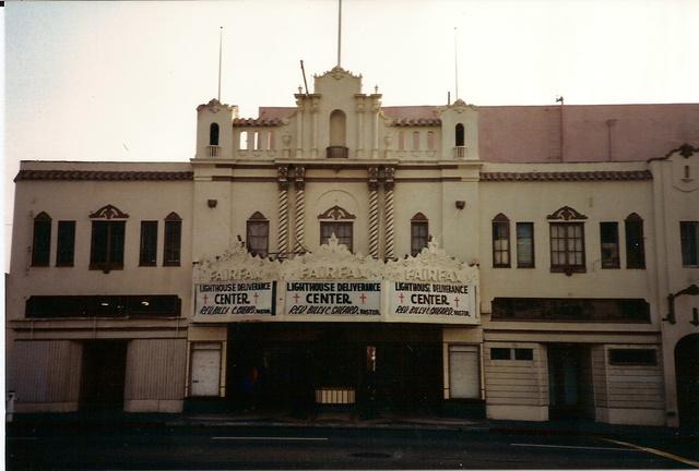 Facade, 1991