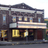 Lyndale Theatre