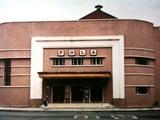 Pola Cinema