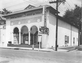 Prytania Theater
