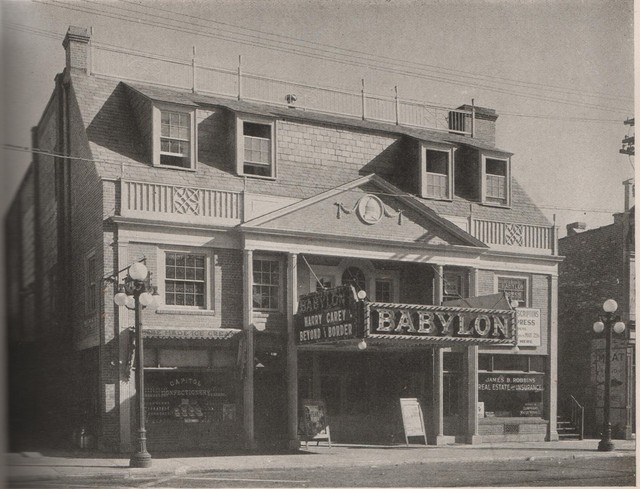 Babylon Theatre