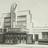 Westgate Theatre