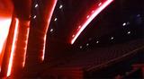 Cineworld Empire Leicester Square