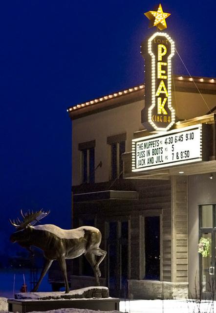 Lone Peak Cinema