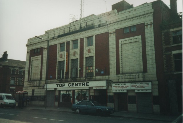 Gaumont Anfield