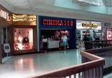 Randall Park Mall Cinema 1988