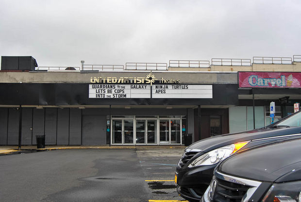 Hylan Plaza Cinemas