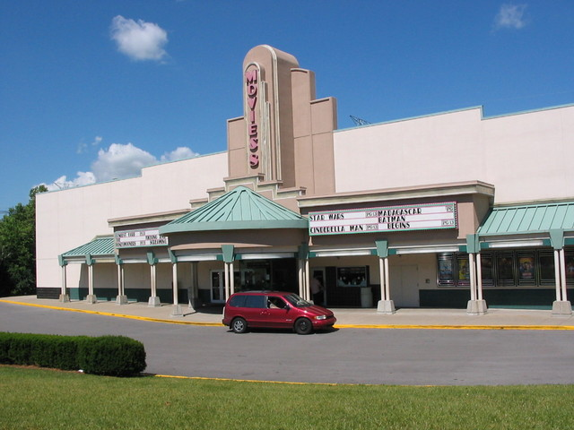 Lexington Green Movies 8