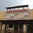 Cinemark Hill Country Galleria