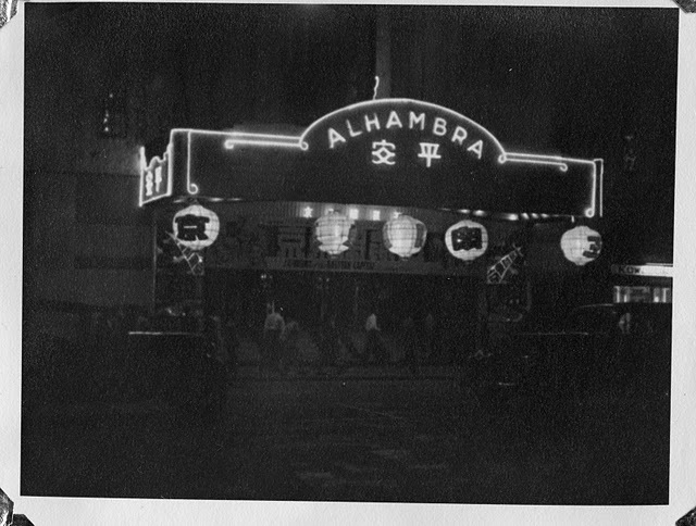 Night scene of the entrance of the Alhambra Theatre