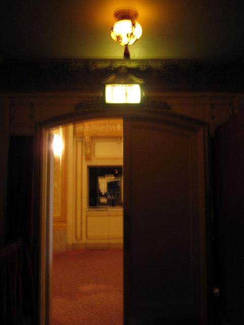Chicago Theatre - Exit door - from auditorium to inner foyer