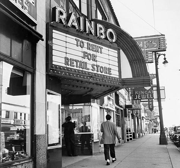 Rainbo Theater