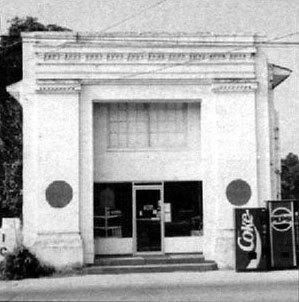 Varnville Theatre