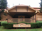 Lanai Theatre and Playhouse