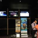 UA-iSQUARE Cinema