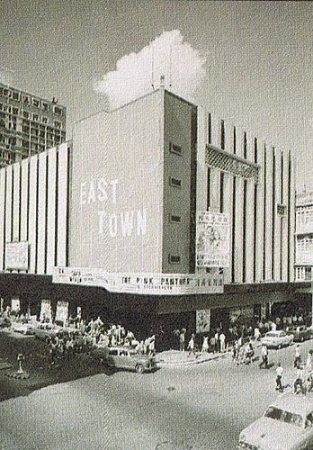 East Town Theatre