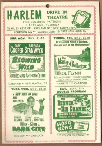 Harlem Drive-In Theatre Handbill