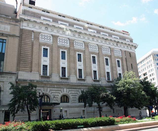 Town Theater, Washington, DC