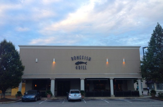 Old Cardinal Theatre Location - Now a Bonefish Restaurant