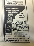 Song of the Loon 1970 Premiere at the Park-Miller Theatre