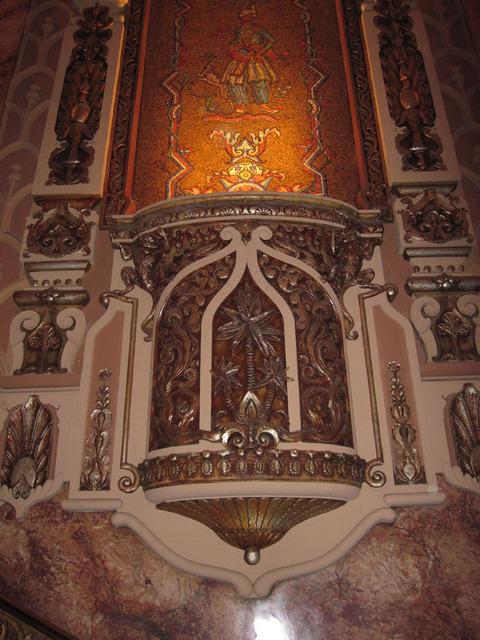 Oriental Theatre - Main Lobby ornamentation