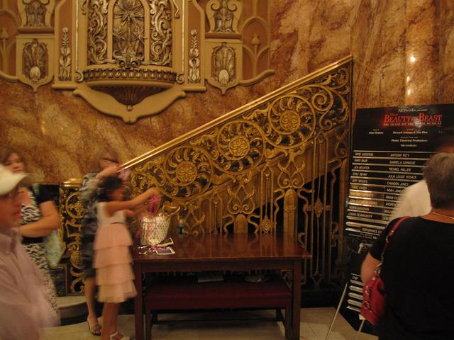 Oriental Theatre - Stairway in main lobby