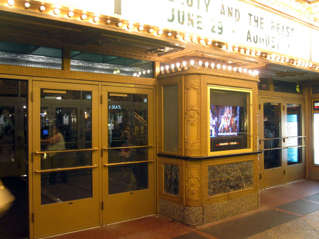 Oriental Theatre - Main Entrance