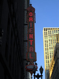 Oriental Theatre - Vertical sign